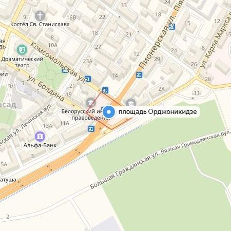автобус Могилев Москва выезд из площади Орджоникидзе ежедневно