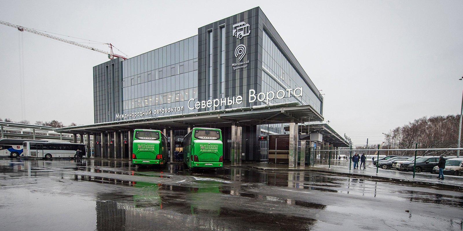 автовокзал Северные Ворота