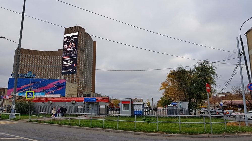 Автостанция ВДНХ автобусы