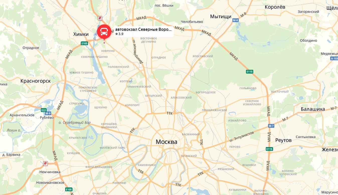 Как доехать до автовокзала Северные Ворота в Москве
